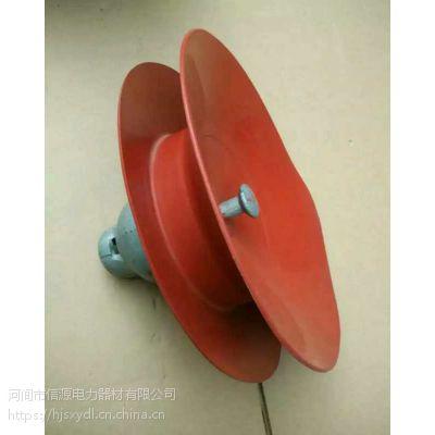 瓷复合绝缘子FXWP-240