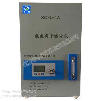 煤质分析仪器|碳氢、氟氯元素分析化验设备|中创仪器是