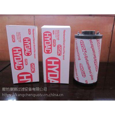 贺德克滤芯0030D003BN/HC品质一流