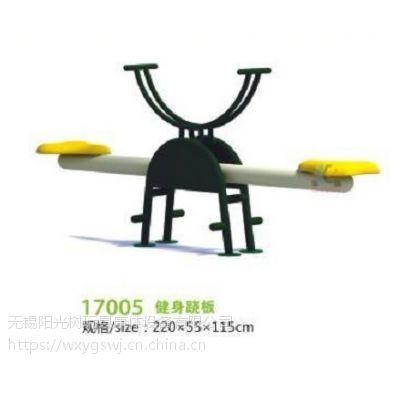 无锡阳光树玩具江苏张家港室外健身器材厂家,江苏张家港老年健身器材厂家,