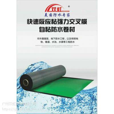 CPS-CL反应粘结型高分子湿铺自粘防水卷材厚度误差