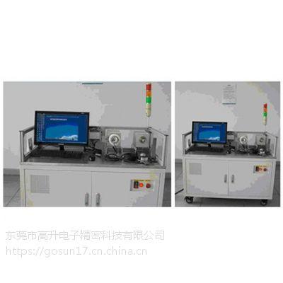 供应德尔塔仪器电梯旋转编码器寿命测试仪