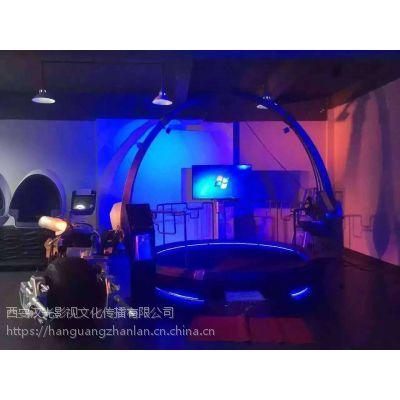 武威科技展_汉光展览VR天地行互动道具_现货低价租赁出租出售
