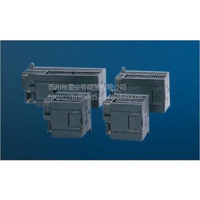 西门子SITOP UPS电源模块24V/40A带无电位USB接口6EP1931-2FC42
