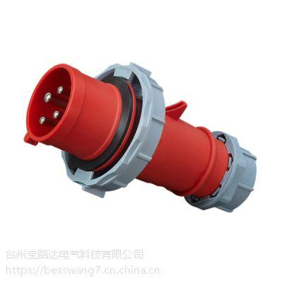 启星QX2175 4芯32A防护IP67工业插头冷藏专用移动插头