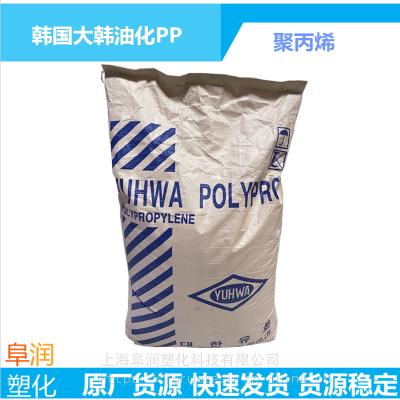 现货经销大韩油化耐磨损PP HJ4012高刚性高耐热聚丙烯HJ4045