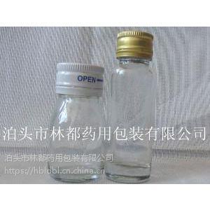 山东林都供应30毫升药用玻璃瓶