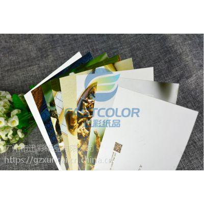 画册设计 企业画册设计印刷