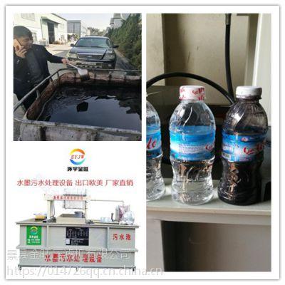 工业污水处理设备@污泥脱水处理设备@河北污水设备厂家直销
