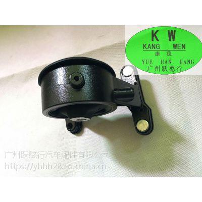 12371-0D060 发动机脚胶 厂家直销 各种车型机脚胶 悬挂胶 拉杆胶 底盘件