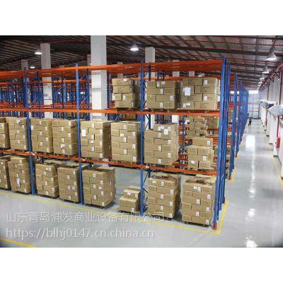 青岛胶州厂家直销 仓储货架 横梁式货架 重型货架