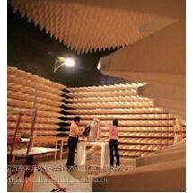 辐射无线电骚扰半电波暗室 线材测试仪性能优异 安方高科供应