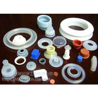 广州硅胶废料收购 ,中山收购废橡胶,东莞电子胶收购