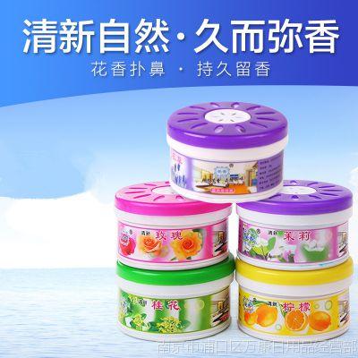 爱香空气清香剂 固体清新剂 卫生间汽车室内除味剂 60g