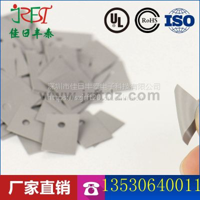 佳日丰泰供应TO-3P矽胶片 电子管硅胶垫片 导热矽胶垫片20mm*25mm