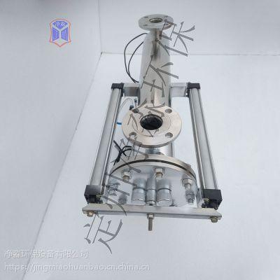 江苏鱼池JM-UVC-150水处理自动清洗设备