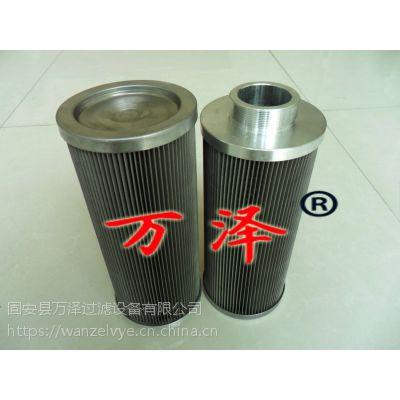 万泽定制水处理设备 不锈钢滤芯 过滤器滤芯