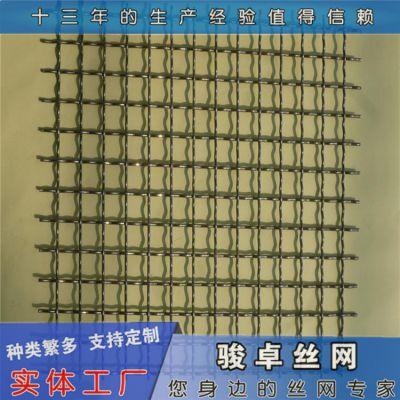 盘条轧花网 编织煤矿铁丝网标准 现货供应