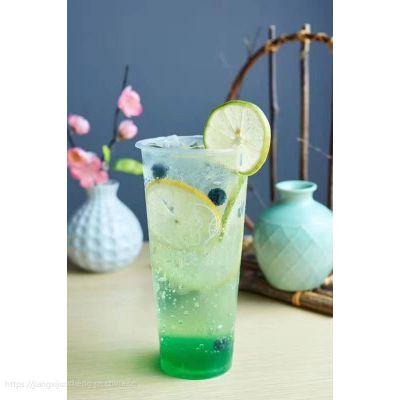 定制700ml一次性奶茶杯 90口径环保PP透明注塑杯果汁创意塑料杯