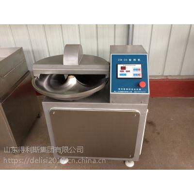 鱼豆腐斩拌机得利斯专业制造厂家