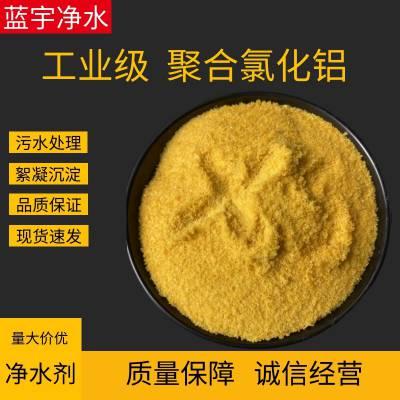 油污吸附强有力产品吸油剂触媒载体类活性炭