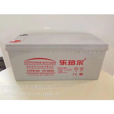 乐珀尔蓄电池12V 200ah