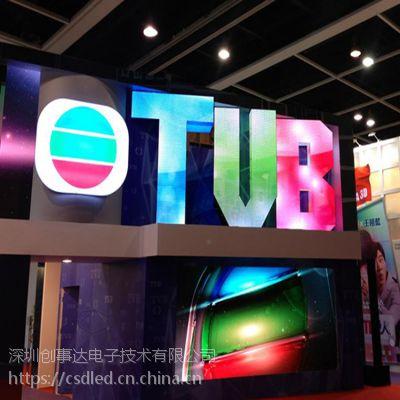 室内P4全彩lede显示屏 厂家直销 创事达像素62500高清会议屏