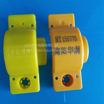滨州燃气表接头防盗卡扣煤气表卡封水表管夹厂家