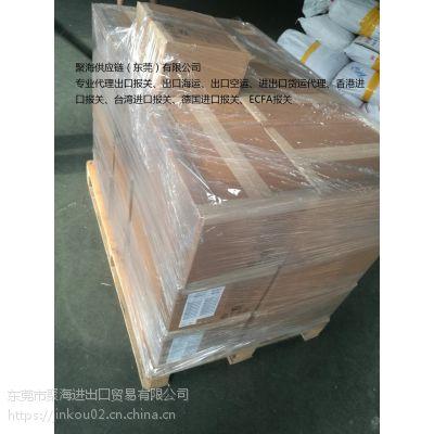 东莞报关公司代理东莞凤岗企业设备出口越南项目