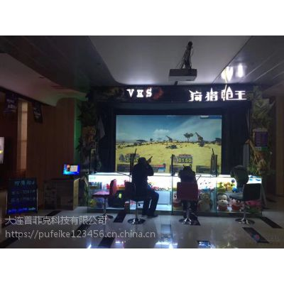 二代SRS竞技枪王(狩猎尊)3d实感模拟射击体验馆如何加盟