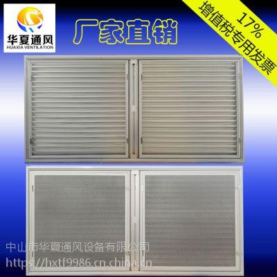 铝合金百叶窗 防沙滤尘一体化百叶窗  防雨百叶 厂家直销