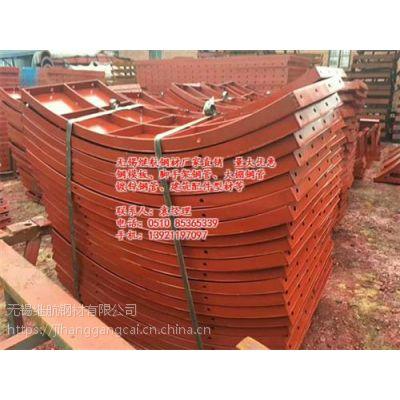 平面组合支柱钢模板厂、邢台支柱钢模板厂、继航钢材