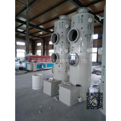 环保PP橡胶废气高净化 喷淋塔