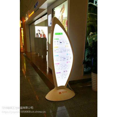 深圳粤美超薄灯箱拉布灯箱制作安装