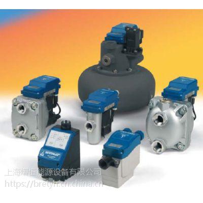 BEKOMAT电子液位自动排水器