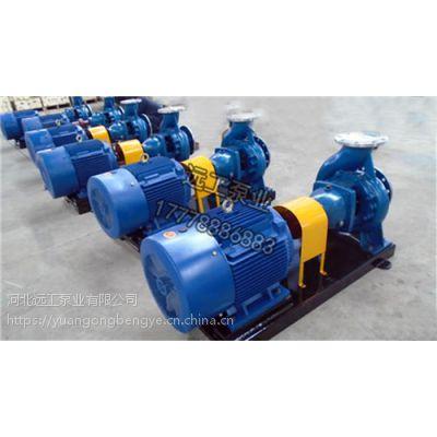 离心清水泵IS80-50-315卧式单级单吸清水离心泵 无泄漏清水泵
