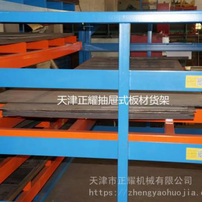 湖南悬臂式货架结构 伸缩管材货架 管件存放架 重型