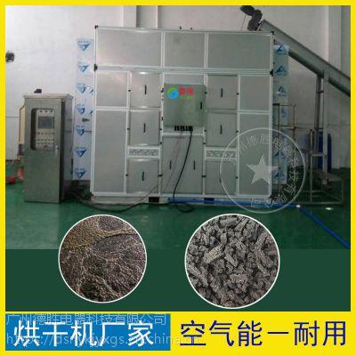 厂家优质供应金凯JK-LSX1200WN污泥烘干机,是工业、化工、电镀污泥的选择