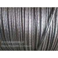 太原铝包钢绞线批发-太原YJLV22高低压电力电缆价格-太原亿通