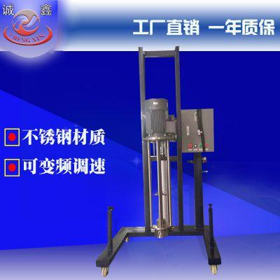 机械厂家直销气动可移动升降搅拌机 多功能液体升降搅拌机
