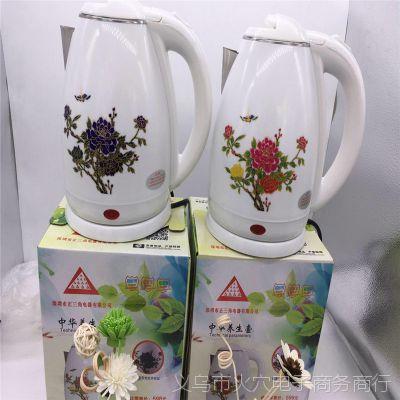 倒插会销新品托玛琳电热水壶健康养生变色壶2.0L双层防烫营养水壶