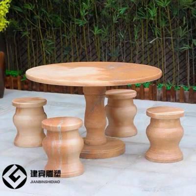 建宾石雕供应石桌石凳石圆桌石方桌适用家庭摆放
