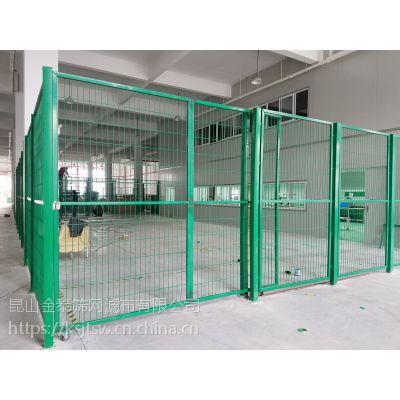 昆山护栏网、车间隔离网、仓库隔离网、安全围栏网、设备防护网厂家