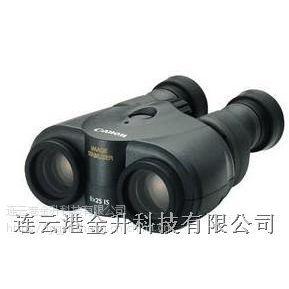 金升代理佳能CANON稳像仪10x30IS双筒防抖望远镜