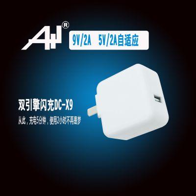 A+1双引擎兼容VIVO步步高X9/X7/PLus/X5/X-play高通USB闪充充电器