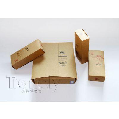 巧克力包装盒批发定做 零食礼盒包装定做 熟食包装盒定做 设计+印刷一站式
