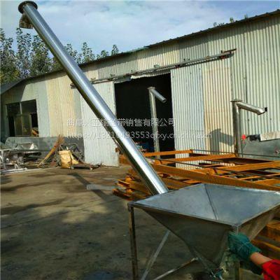 洪湖市小谷类不锈钢 移动式螺旋提升机 麻袋运输皮带输送机兴亚