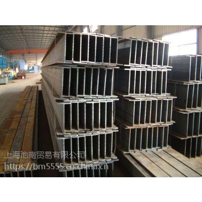 沈阳 耐低温H型钢,Q355EH型钢,莱钢
