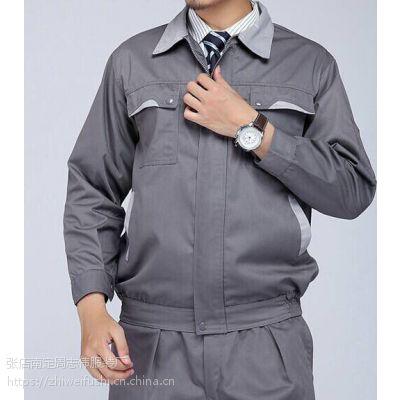 供应淄博工作服|临沂职业装订制价格|滨州工装生产加工