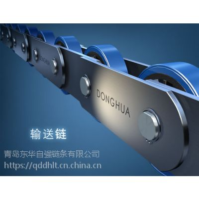 新泰烟草机械链条-弯板链条-钢厂链条